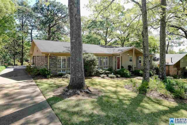2224 Lynnchester Cir, Hoover, AL 35216 (MLS #814220) :: RE/MAX Advantage