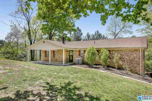 124 Shugart Ridge Rd, Gardendale, AL 35071 (MLS #814231) :: The Mega Agent Real Estate Team at RE/MAX Advantage
