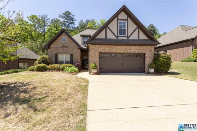 1236 Grants Way, Irondale, AL 35210 (MLS #814272) :: The Mega Agent Real Estate Team at RE/MAX Advantage