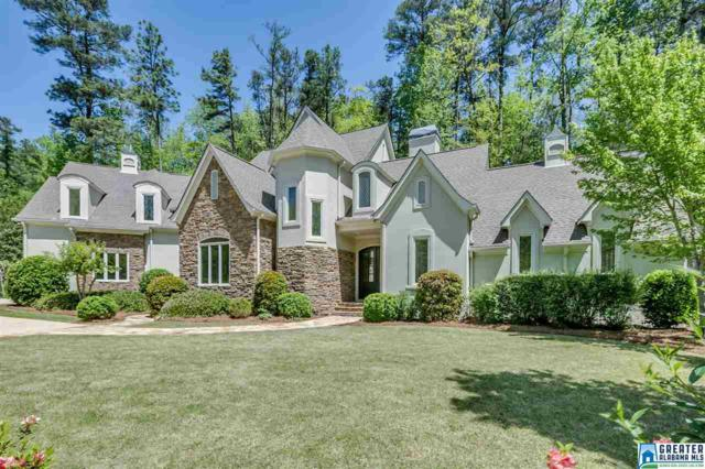 1796 Twin Bridge Dr, Vestavia Hills, AL 35243 (MLS #814357) :: LIST Birmingham