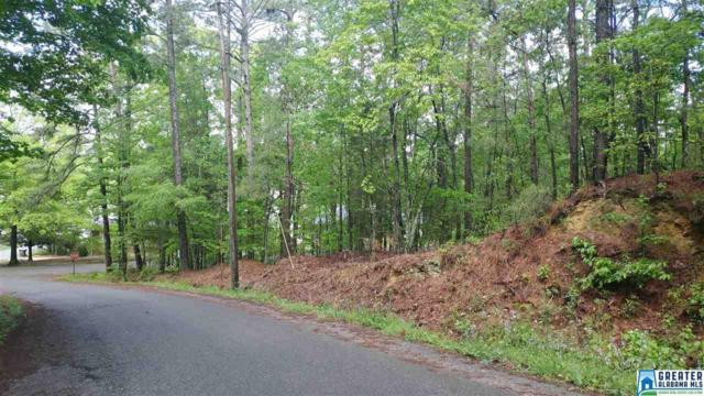 00 Hilltop Dr #1, Pell City, AL 35125 (MLS #814362) :: Gusty Gulas Group