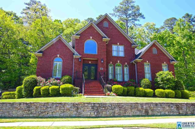 3346 Panorama Brook Dr, Vestavia Hills, AL 35216 (MLS #814504) :: The Mega Agent Real Estate Team at RE/MAX Advantage