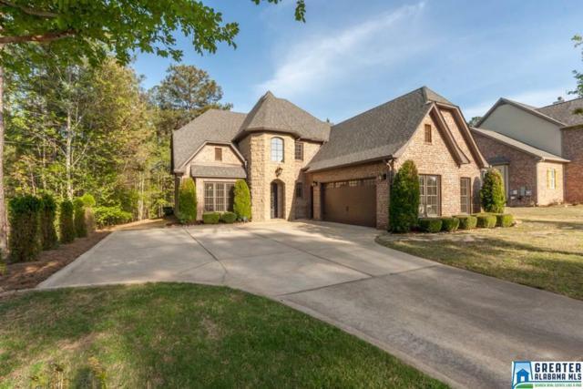 5571 Carrington Lake Pkwy, Trussville, AL 35173 (MLS #814545) :: The Mega Agent Real Estate Team at RE/MAX Advantage