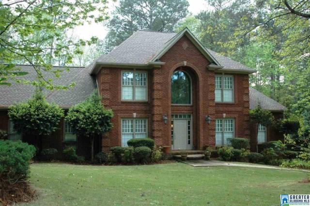21 Prestwick Cir, Oneonta, AL 35121 (MLS #814623) :: The Mega Agent Real Estate Team at RE/MAX Advantage