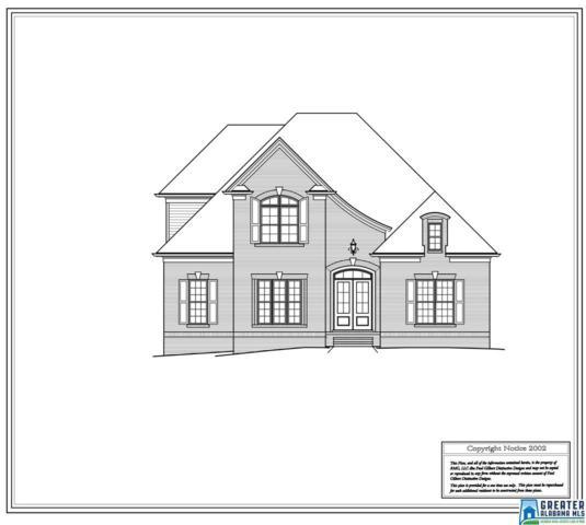 321 Timber Ridge Trl, Alabaster, AL 35007 (MLS #814648) :: Josh Vernon Group