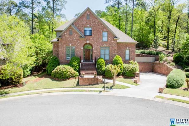 2308 Birkshire Ln, Hoover, AL 35244 (MLS #814706) :: The Mega Agent Real Estate Team at RE/MAX Advantage