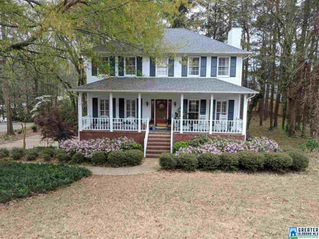 5016 Linwood Dr, Hoover, AL 35244 (MLS #814964) :: LIST Birmingham