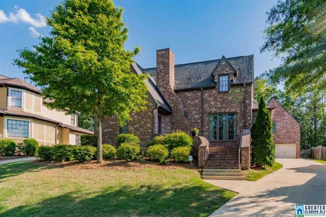 3981 James Hill Pl, Hoover, AL 35226 (MLS #815419) :: Brik Realty