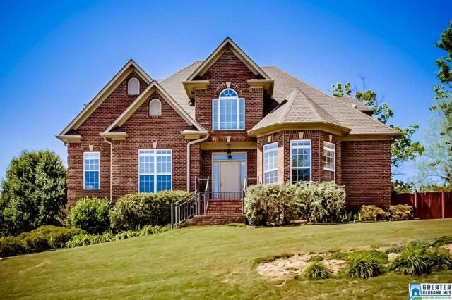 4365 Springbrook Ln, Gardendale, AL 35071 (MLS #815467) :: The Mega Agent Real Estate Team at RE/MAX Advantage