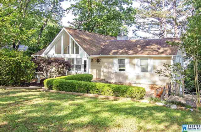 5 White Way Dr, Cropwell, AL 35054 (MLS #815473) :: LIST Birmingham