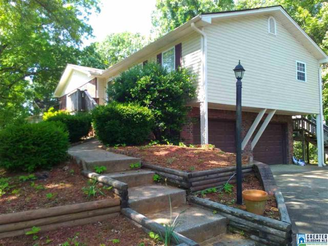 120 Hickory Hills Dr, Alabaster, AL 35007 (MLS #815475) :: LIST Birmingham