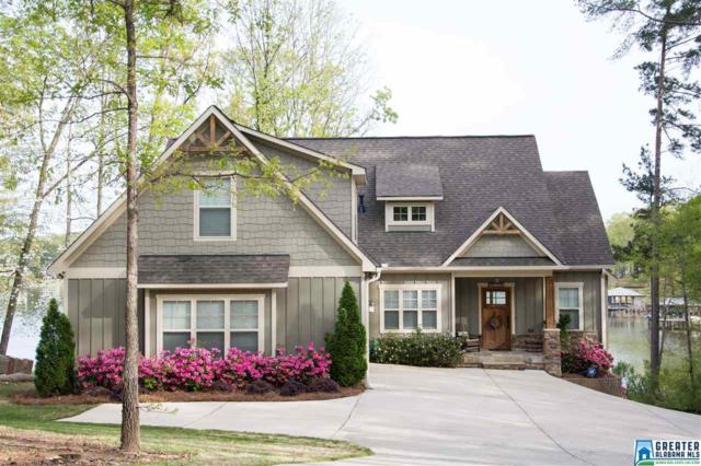 100 Lakeside Valley Dr, Pell City, AL 35128 (MLS #815527) :: Brik Realty