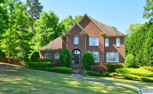 1040 Greystone Cove Dr, Hoover, AL 35242 (MLS #815569) :: The Mega Agent Real Estate Team at RE/MAX Advantage