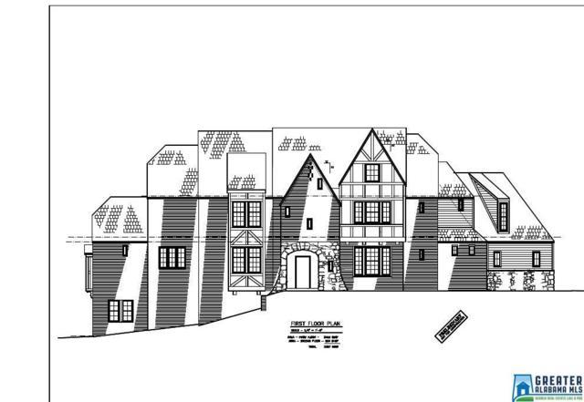 1856 Rosemont Ln, Vestavia Hills, AL 35243 (MLS #815699) :: LIST Birmingham