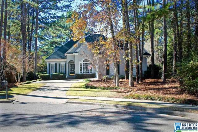 1033 Lake Point Ln, Hoover, AL 35244 (MLS #815867) :: LIST Birmingham
