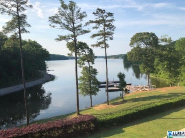 19 Harbor Pointe Dr, Talladega, AL 35160 (MLS #816314) :: LIST Birmingham