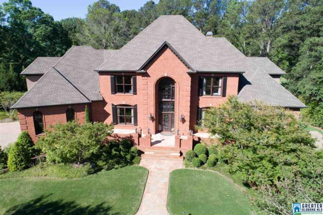 5020 Shandwick Cir, Hoover, AL 35242 (MLS #816333) :: The Mega Agent Real Estate Team at RE/MAX Advantage