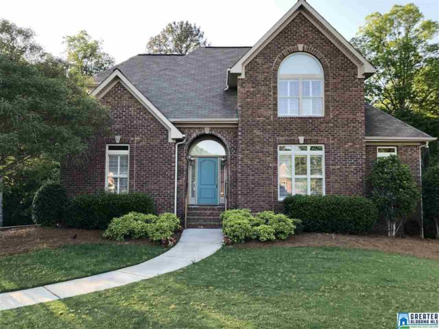 903 Whispering Pines Cir, Mount Olive, AL 35117 (MLS #816690) :: Williamson Realty Group