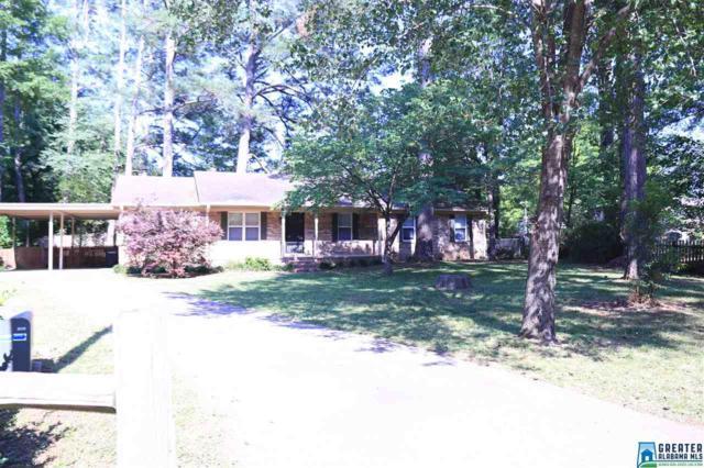 160 Pinewood Ln, Montevallo, AL 35115 (MLS #816794) :: Josh Vernon Group