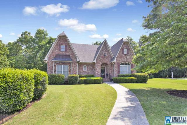 5865 Dandridge Cir, Pinson, AL 35216 (MLS #816945) :: Brik Realty