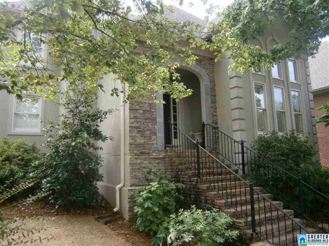 1216 Wellington Cir, Vestavia Hills, AL 35243 (MLS #817551) :: Brik Realty