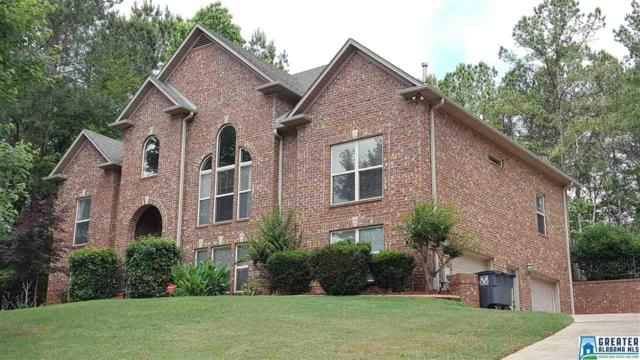 3605 Timber Oak Cir, Helena, AL 35022 (MLS #817559) :: Brik Realty