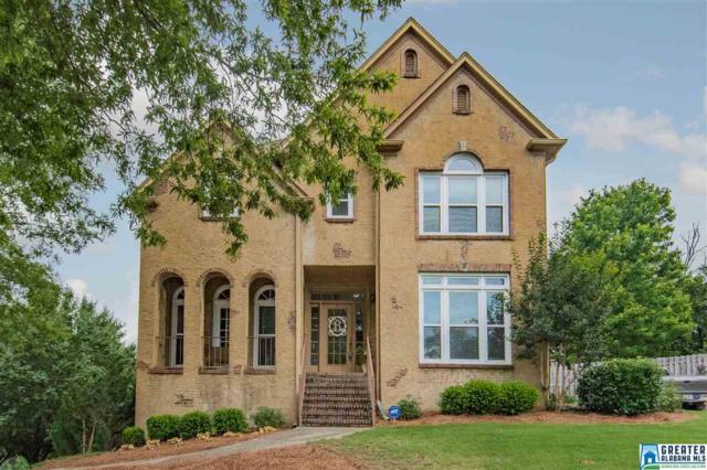 2301 Woodhighlands Dr, Hoover, AL 35244 (MLS #817913) :: The Mega Agent Real Estate Team at RE/MAX Advantage