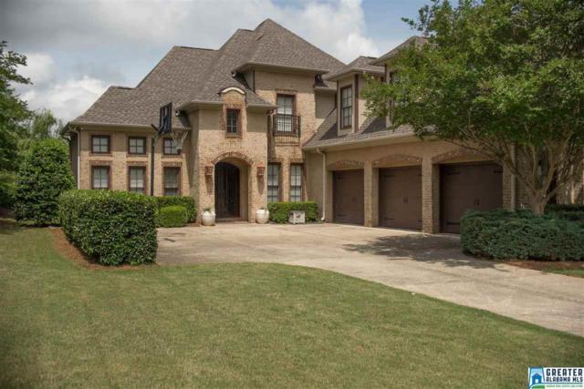 1274 Braemer Ct, Hoover, AL 35242 (MLS #818234) :: The Mega Agent Real Estate Team at RE/MAX Advantage