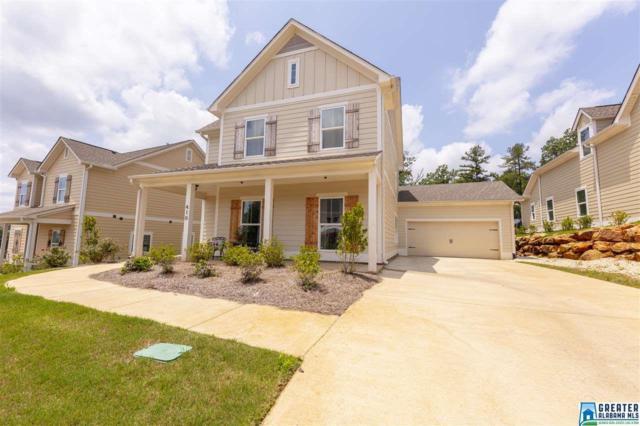 410 Lakeridge Dr, Trussville, AL 35173 (MLS #818469) :: The Mega Agent Real Estate Team at RE/MAX Advantage