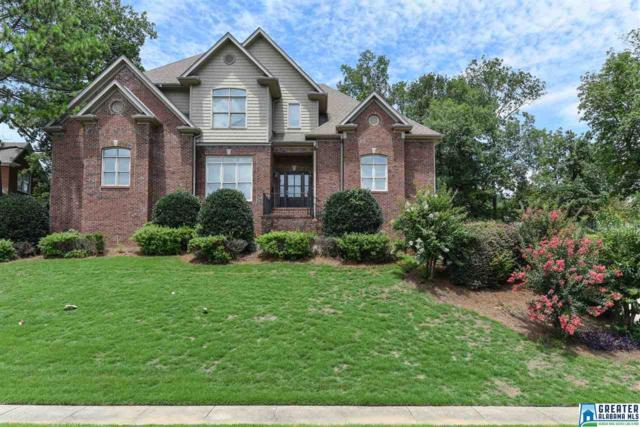 5196 Lake Crest Cir, Hoover, AL 35226 (MLS #819008) :: Brik Realty
