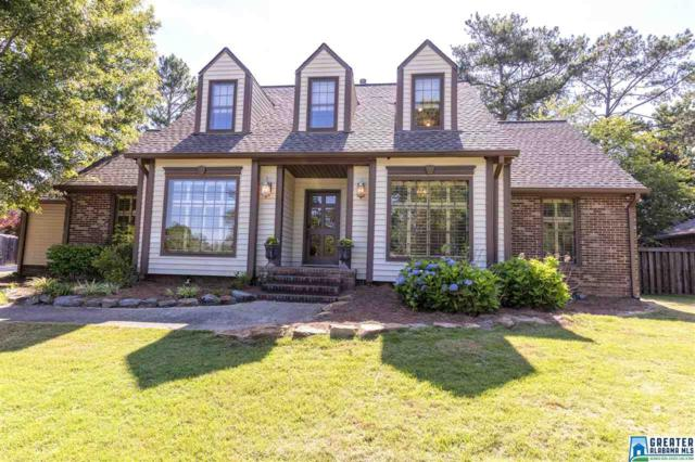 2621 Southminster Rd, Vestavia Hills, AL 35243 (MLS #819248) :: The Mega Agent Real Estate Team at RE/MAX Advantage