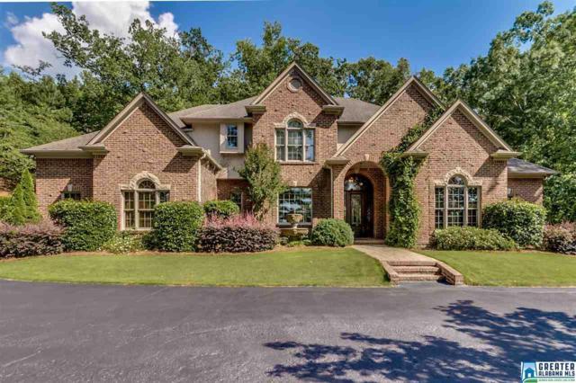 7047 Highfield Dr, Hoover, AL 35242 (MLS #819300) :: The Mega Agent Real Estate Team at RE/MAX Advantage