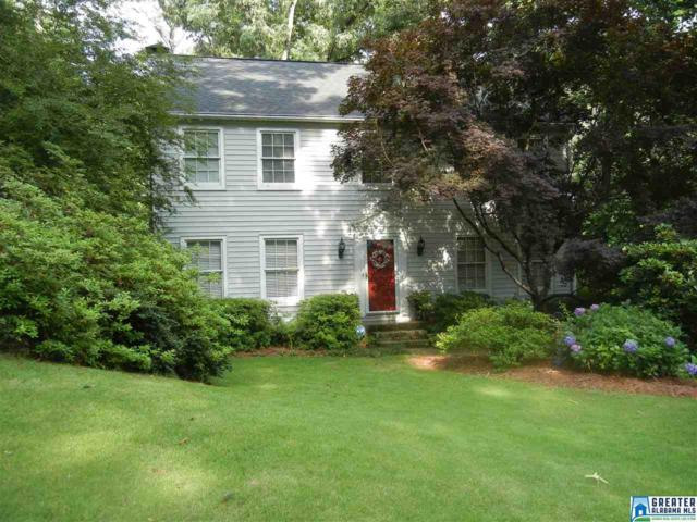3406 Moss Brook Ln, Vestavia Hills, AL 35243 (MLS #819417) :: Jason Secor Real Estate Advisors at Keller Williams