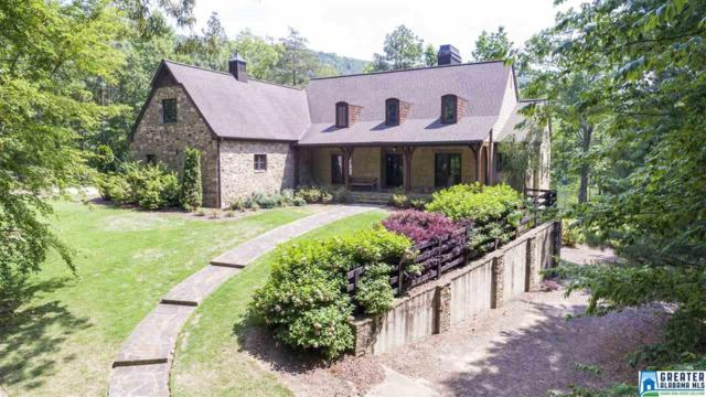 121 Saintfield Ln, Birmingham, AL 35242 (MLS #819619) :: The Mega Agent Real Estate Team at RE/MAX Advantage