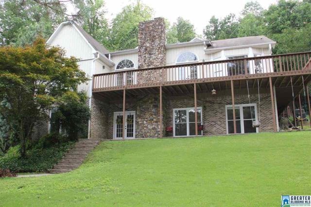 2262 Shady Creek Trl, Vestavia Hills, AL 35216 (MLS #819853) :: Josh Vernon Group