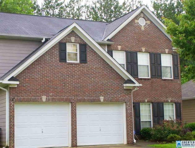 1605 Deer Valley Dr, Hoover, AL 35226 (MLS #820316) :: Brik Realty