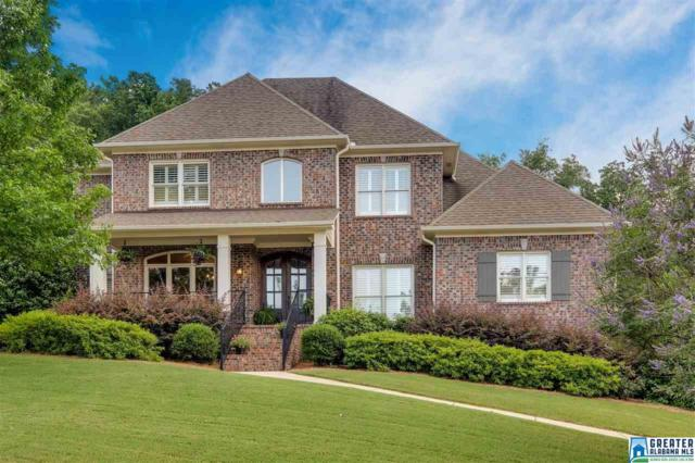 1014 Eagle Mountain Ln, Birmingham, AL 35242 (MLS #820402) :: Brik Realty