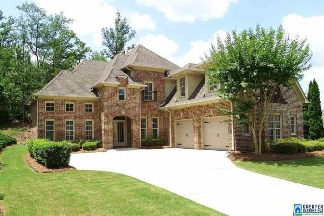 1193 Haven Rd, Hoover, AL 35242 (MLS #820488) :: The Mega Agent Real Estate Team at RE/MAX Advantage