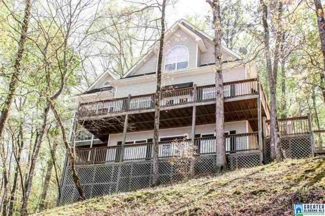 2 Ferry Oaks Dr, Marbury, AL 36051 (MLS #820695) :: The Mega Agent Real Estate Team at RE/MAX Advantage