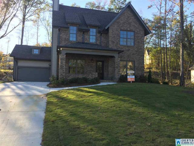 312 Willow Leaf Cir, Wilsonville, AL 35186 (MLS #820880) :: Josh Vernon Group