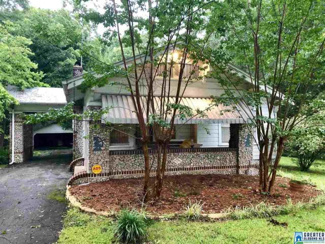 120 Forest Rd, Hueytown, AL 35023 (MLS #821751) :: Josh Vernon Group