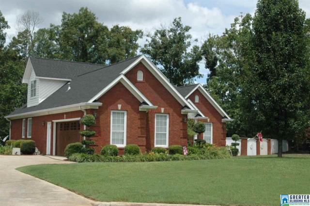 111 Hickory Ridge Rd, Oneonta, AL 35121 (MLS #822106) :: LIST Birmingham