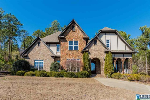 110 Walters Cove, Sterrett, AL 35147 (MLS #822368) :: Howard Whatley