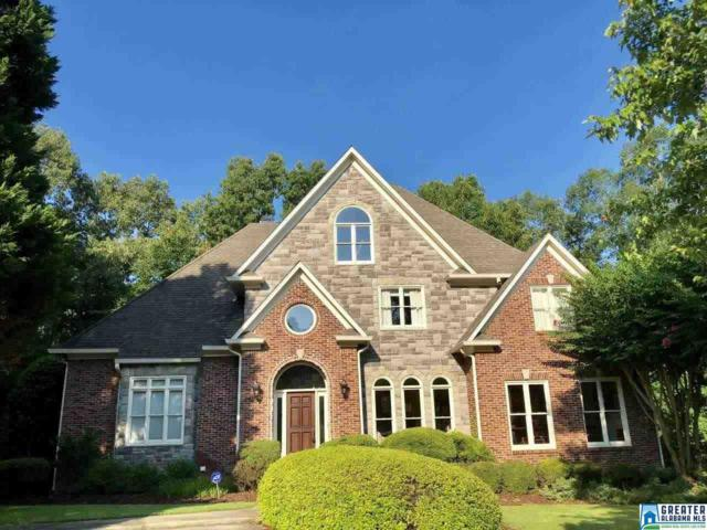 904 Greymoor Cove, Hoover, AL 35242 (MLS #822717) :: LIST Birmingham
