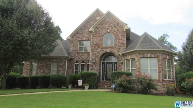 979 Carrington Dr, Gardendale, AL 35117 (MLS #822741) :: Howard Whatley