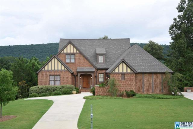 1030 Fairfield Ln, Birmingham, AL 35242 (MLS #822780) :: LIST Birmingham