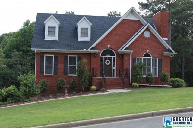 4013 Laurel Ridge Trl, Trussville, AL 35173 (MLS #822829) :: Brik Realty