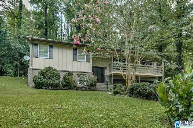 3352 Valley Park Dr, Vestavia Hills, AL 35243 (MLS #822916) :: LIST Birmingham