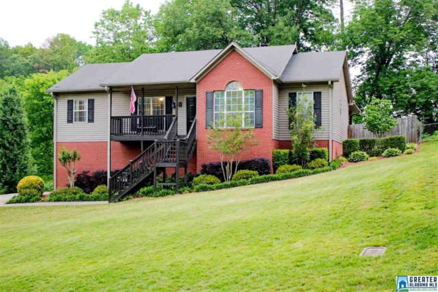 8636 Blair St, Leeds, AL 35094 (MLS #822937) :: Brik Realty