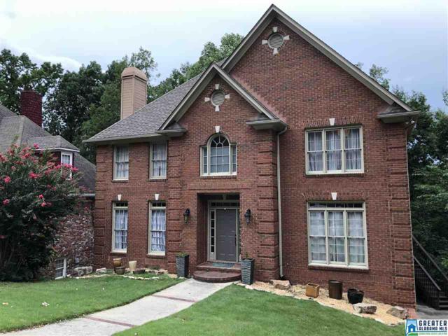 543 Bristol Ln, Homewood, AL 35226 (MLS #823113) :: Howard Whatley